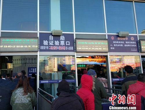 最新消息:全国财政工作会议看点多多 - 晓文 - 东方欲晓(晓文)的博客