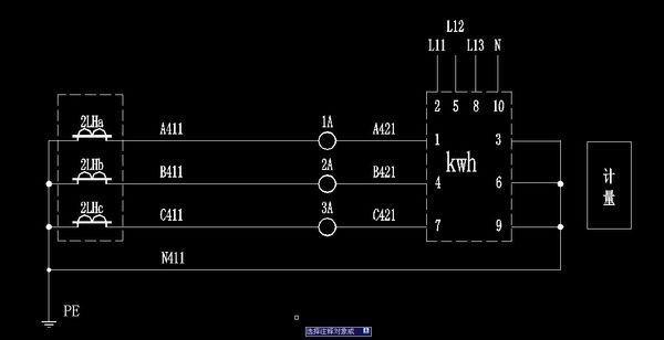 三相用功功率表如何接线 有互感器和电流表
