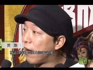 刘烨说黄渤女儿太丑,黄渤的回应堪称经典怪不得志玲姐这么迷他