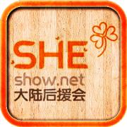 S.H.E影音馆