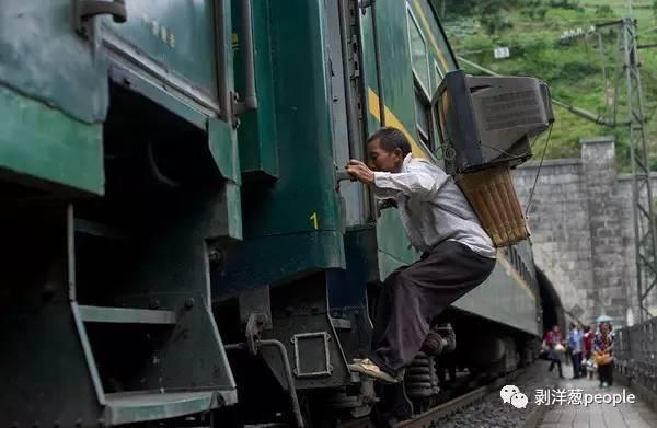 告诉你绿皮火车里的人生:社会纪实 - 一统江山 - 一统江山的博客