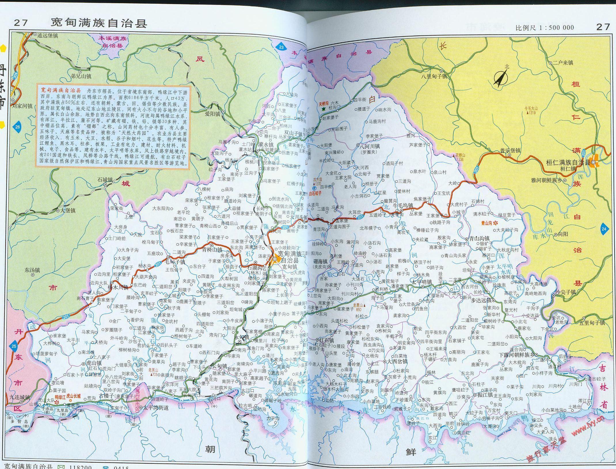 嘉峪关行政区规划图