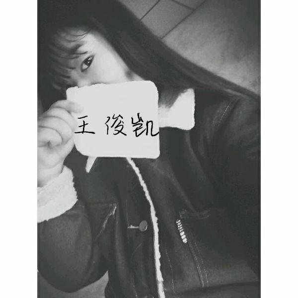 关于王俊凯的qq女生头像就是一个女生,上面有他名字的