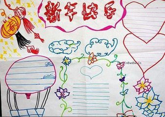 春节手抄报怎么画 花边怎么画 题目 春季