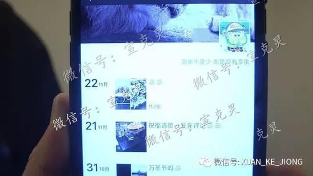 【转】北京时间      男子杀妻藏尸家中3个月 在老丈人60大寿当天投案 - 妙康居士 - 妙康居士~晴樵雪读的博客