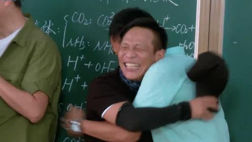 """宋小宝二十年后再见""""班主任""""彻底哭了,亲手做""""乱锅炖""""!"""