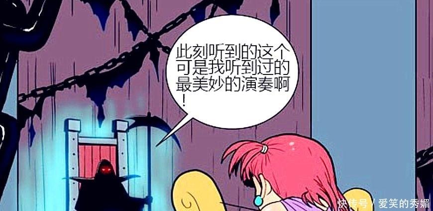 搞笑漫画:女孩化身六指琴魔感动界王神!走重芒埃罗阿漫画图片
