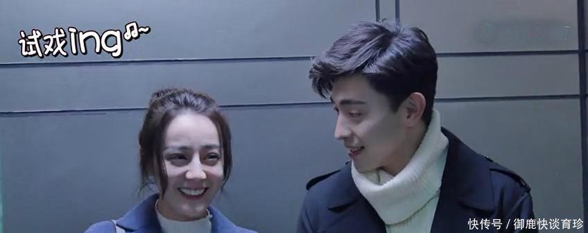 迪丽热巴与邓伦电梯吻幕后,确定真实亲吻拍完