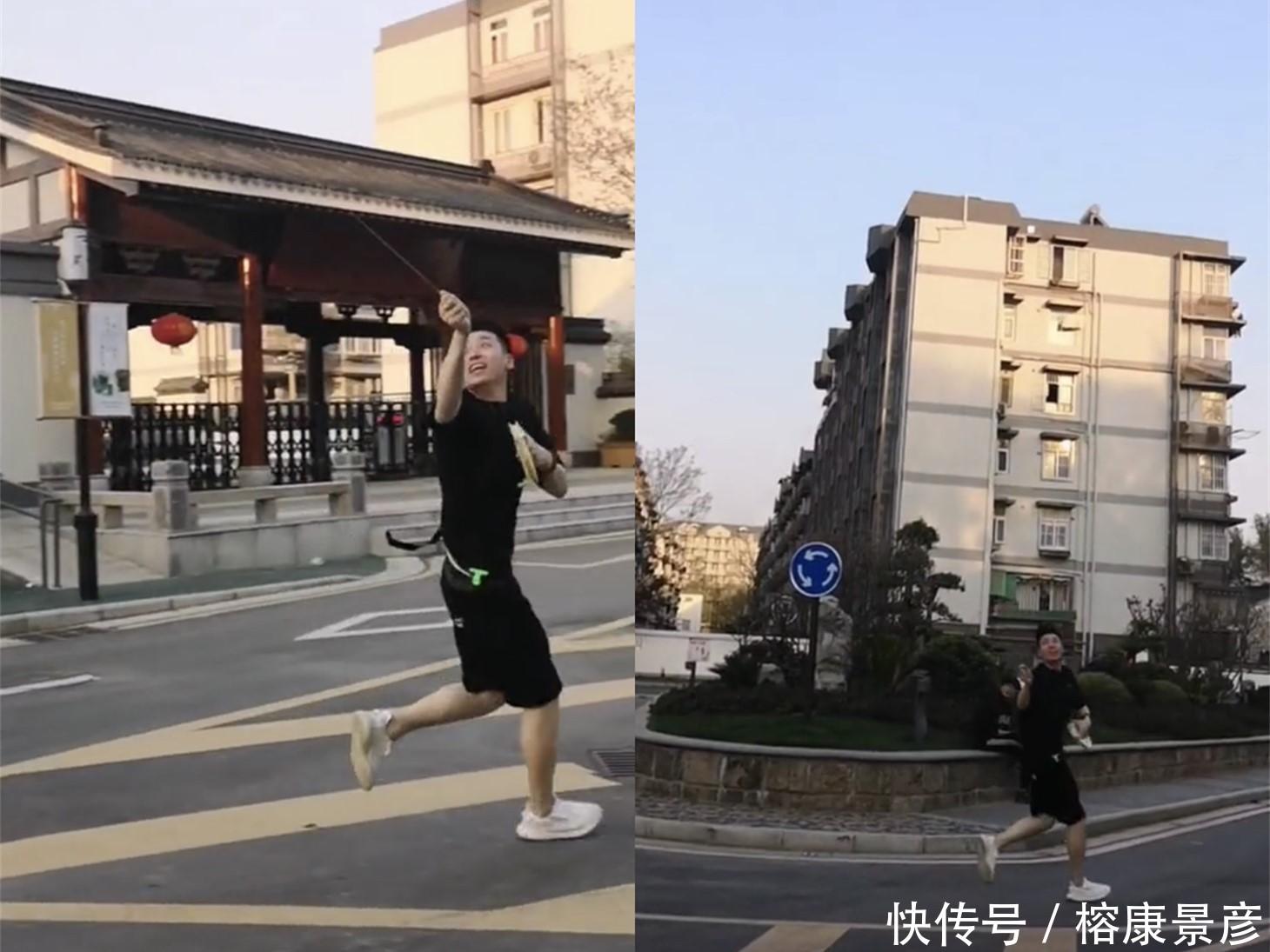 德云社一群大男生放风筝,王九龙超开心,上街起穿情趣内衣奔跑图片