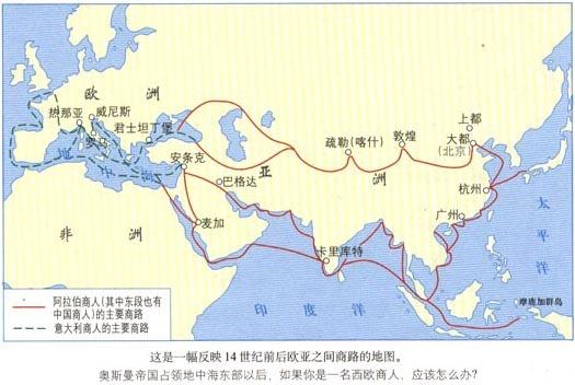 欧亚的第一个含义是指世界第一大大陆亚欧大陆,它是欧洲大陆和亚洲图片