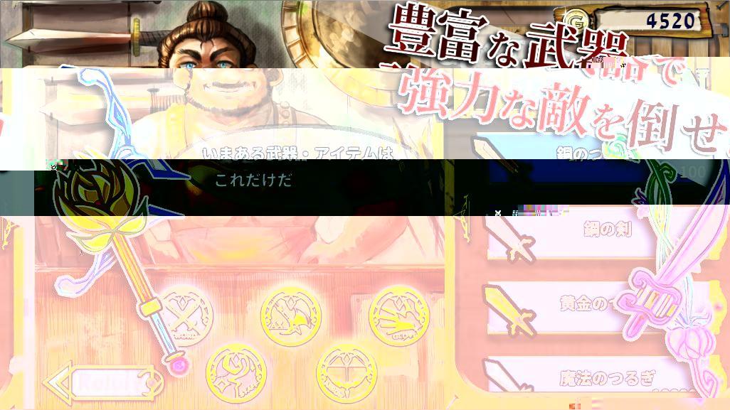 日系王道RPG手游《BeastAndCrest》抢先上架