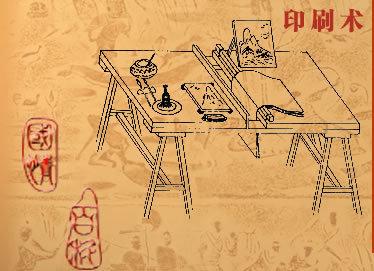 中国科技馆重新定义的四大发明