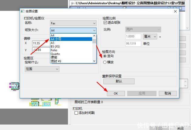 CAD图纸:一分钟百张技巧打开,零基础也玩转cad浏览器跳一直打印图片