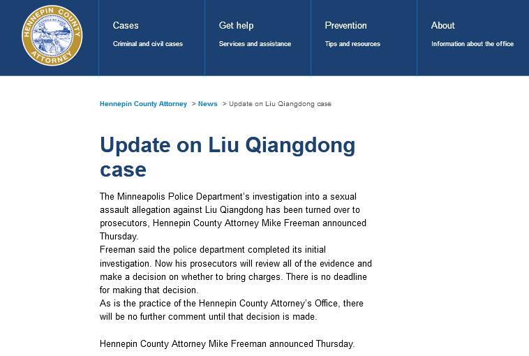 刘强东案已移交美国检方