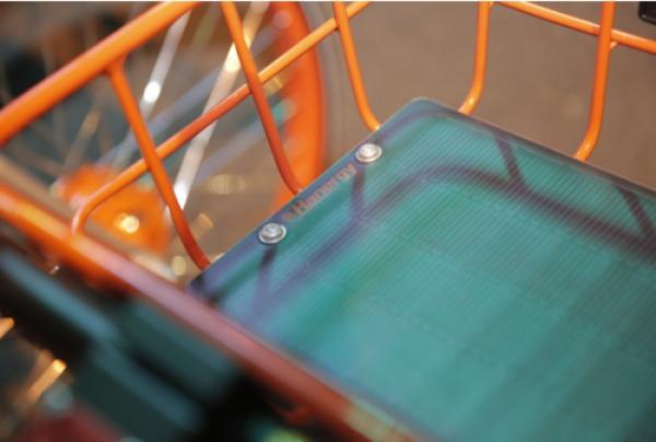 汉能薄膜太阳能组件应用于摩拜单车