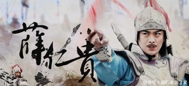 自薛仁贵之后,薛氏一族显赫五代,却有一人曾短暂背叛过唐王朝