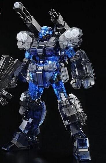 HGRGM-96X杰斯塔加农透明版