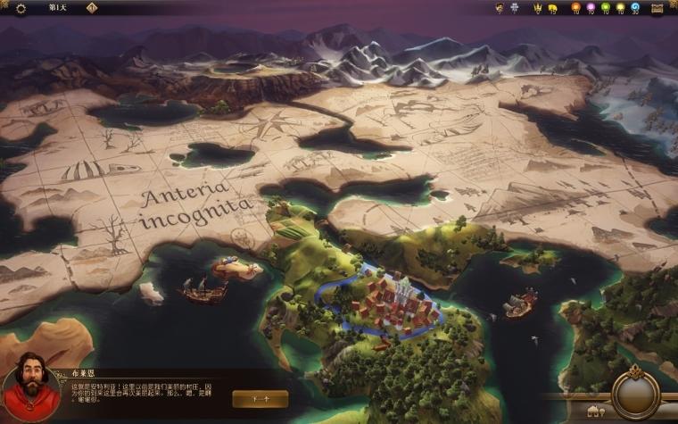 安特利亚英雄传图文攻略 全流程通关攻略及结局