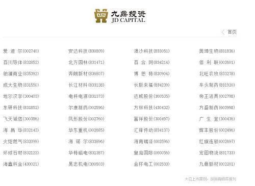 最壕公司:67人分1.7亿奖金 最多的拿了3193万 - 周公乐 - xinhua8848 的博客