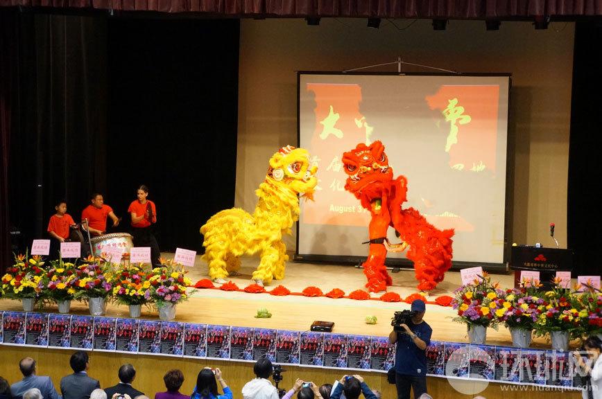 我的中国梦合唱简谱_360新闻搜索