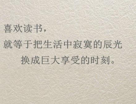 谁有初中语文阅读的答题公式_360问答