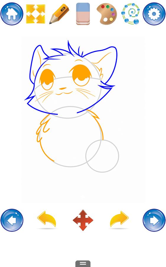 软件 阅读学习 >如何绘制猫和小猫  轻松学画画的可爱猫和小猫一步一