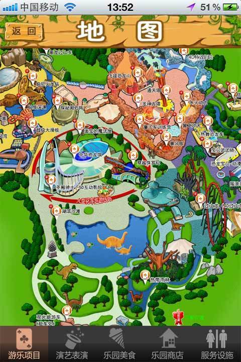 lbs地图导航恐龙园电子地图导航
