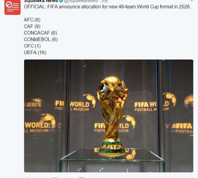 重磅!国际足联最新决定几乎把中国队送进世界杯 - 钟儿丫 - 响铃垭人