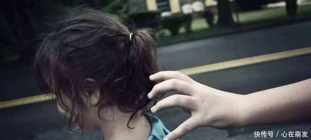 人贩子也并非是孩子就会偷,以下几种,打死也不敢动手