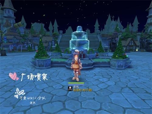 广场喷泉照片.jpg