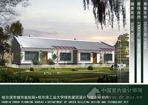 农村9o平小别墅设计图