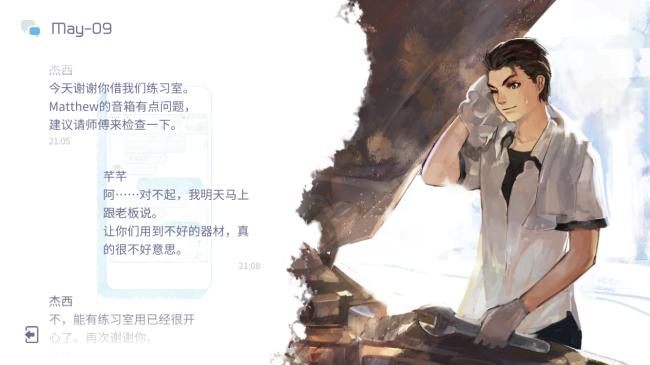 兰空voez日记收集攻略 第一章剧情图文详解