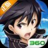 黑衣剑士icon.png