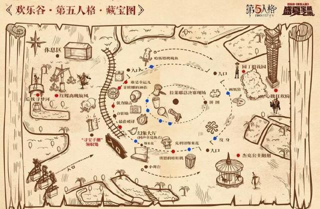 第五人格新地图确定为欢乐谷?鹿头从娃娃机里面抓求生