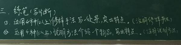 广东音乐 寒江月 歌谱
