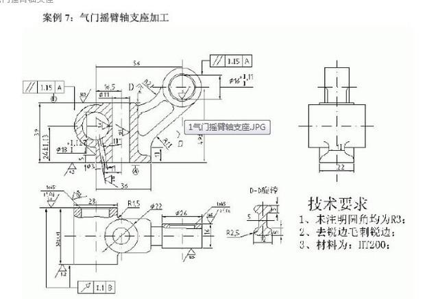机械操作界面处理电路图