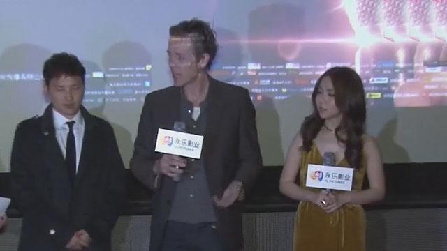 《每日文娱播报》20170108邓紫棋首当女主角
