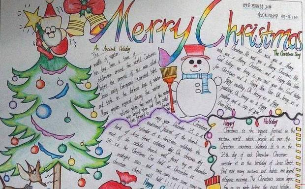 五年级英语圣诞节手抄报