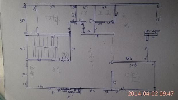 求房屋装修设计图片