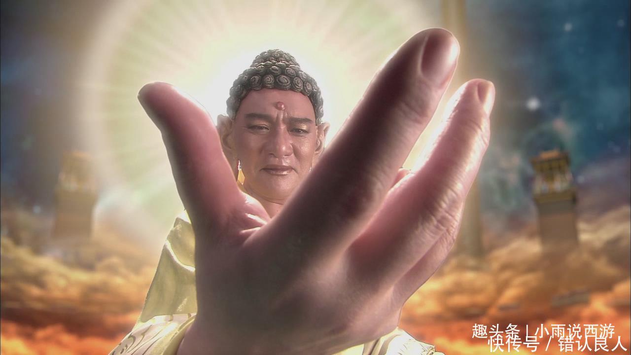 八戒被封为净坛使者时为何很不高兴你看这菩萨前面的称谓是啥
