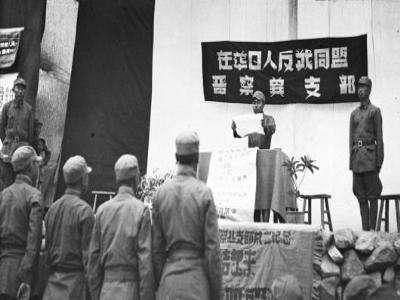 山东的烈士林园中竟埋了一个日本人  他的一个行动令日本恐慌 - 缘分