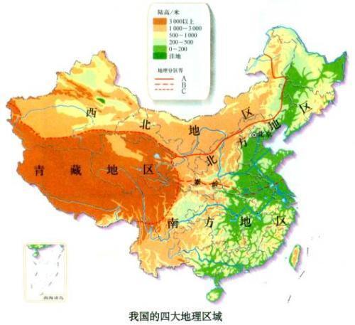 中国四大地理区域划分图