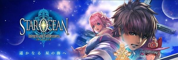 《星之海洋5忠诚与背叛》PS3版延期发售