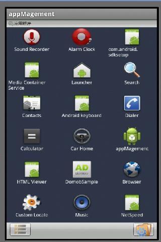 安卓软件管理截图4