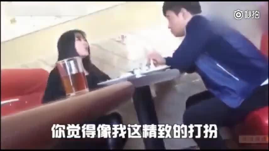 女朋友骂的太狠,结果男的终于忍不住了。。。最后高能