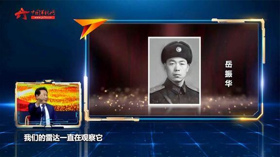 号称当时最先进的U—2高空侦察机如何折戟中国大陆?