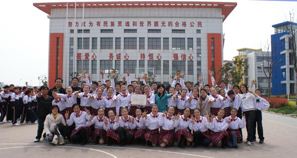 宁溪学校位于合肥市风景秀丽的大蜀山东南麓,黄山路与怀宁路交叉口的
