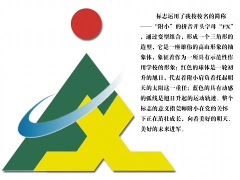 东莞行政区划矢量图