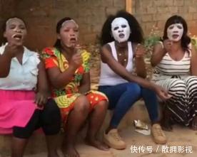 非洲女子敷美白面膜,十分钟后揭下来一瞧,大家全都不淡定了