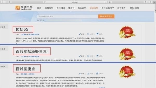 """读懂315晚会""""核污染区""""食品惊现中国 新闻 第7张"""